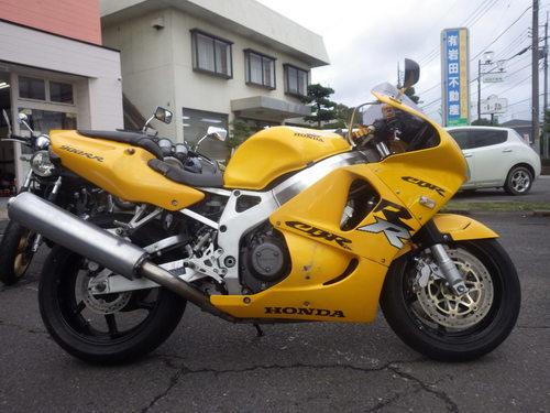CBR900RRファイアーブレード/ホンダ 900cc 茨城県 ファーシャジャパン
